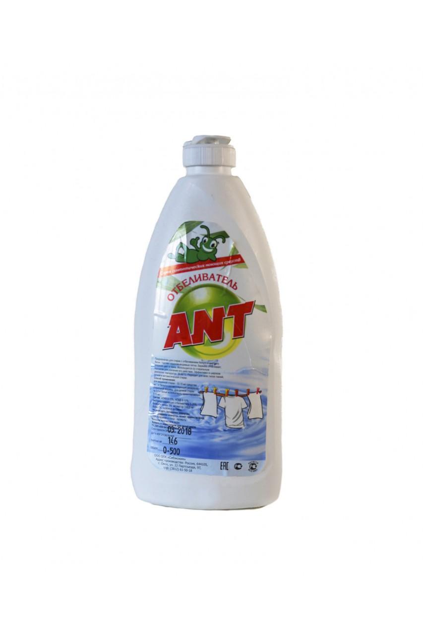ANT Отбеливатель Жидкий