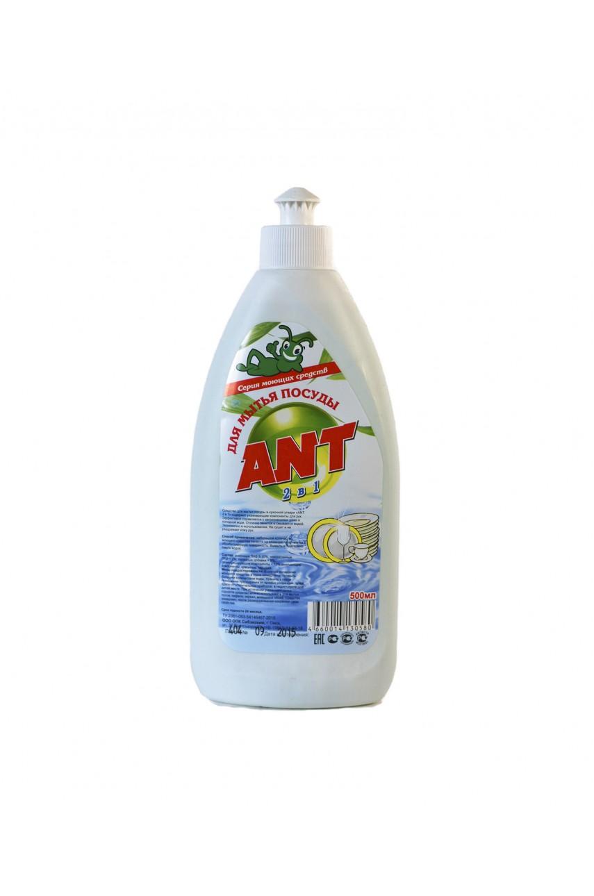 ANT Для Мытья Посуды 2 В 1