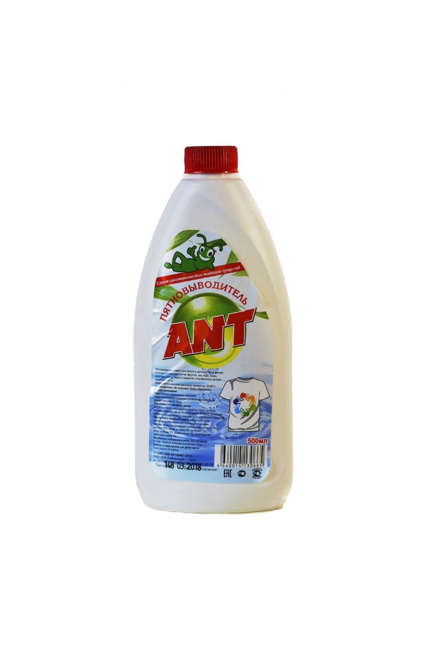 ANT Пятновыводитель Жидкий