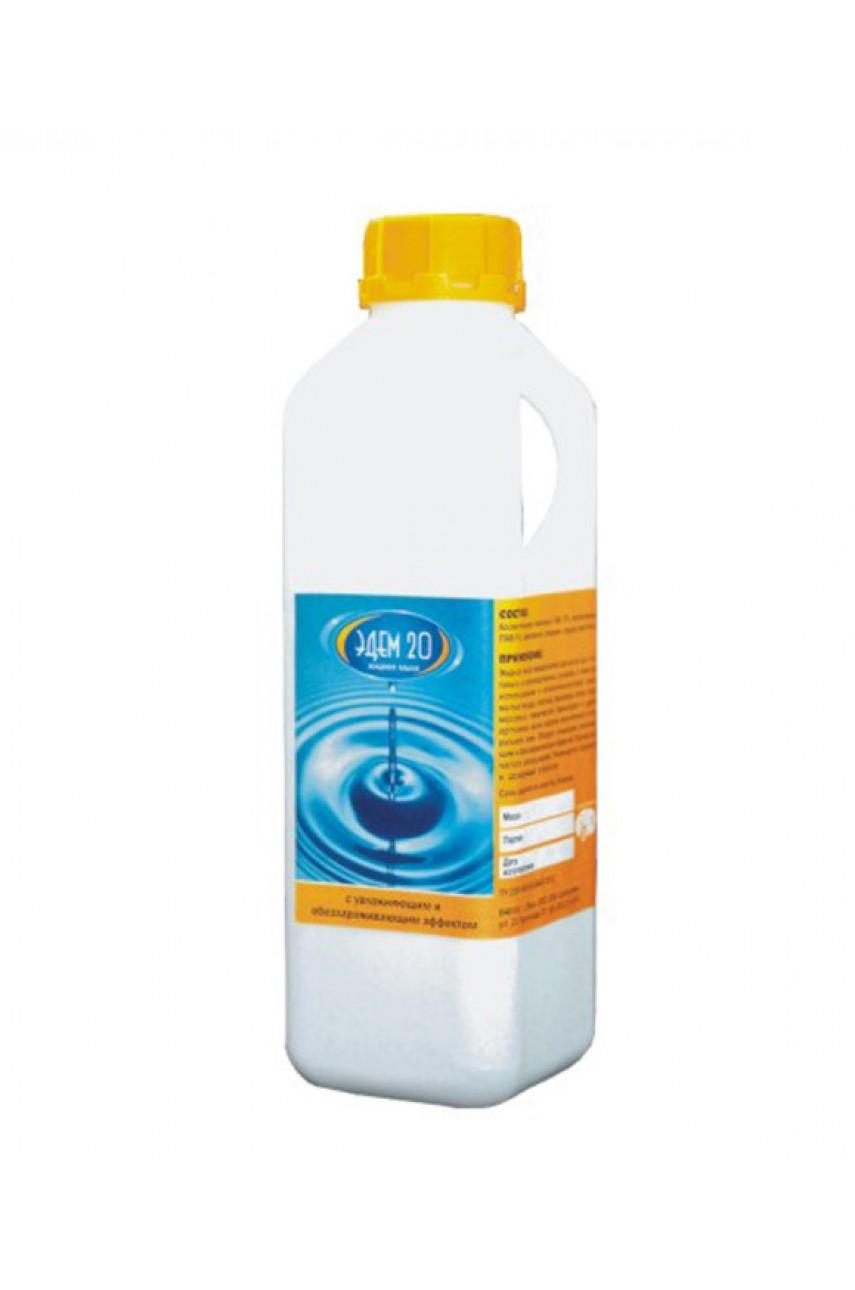 Эдем 20 - Жидкое мыло
